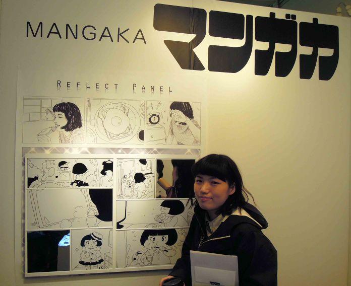 Itsuki 'Eva' Egawa