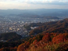a view over Kyoto